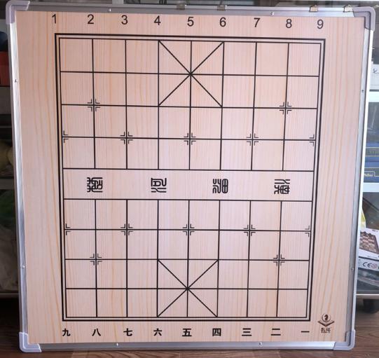 bàn cờ tướng gỗ giá rẻ